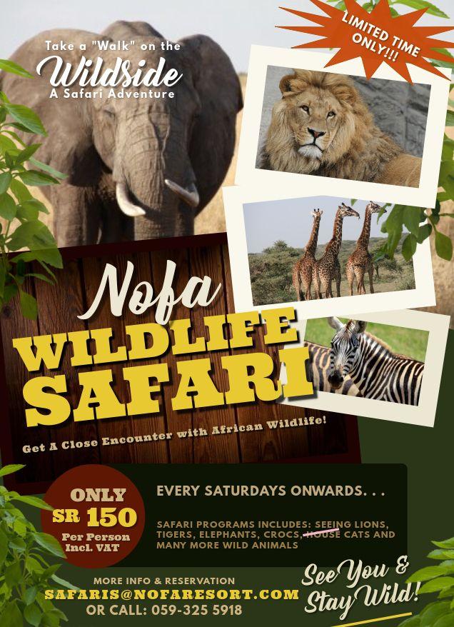 حديقة نوفا للحياة البرية